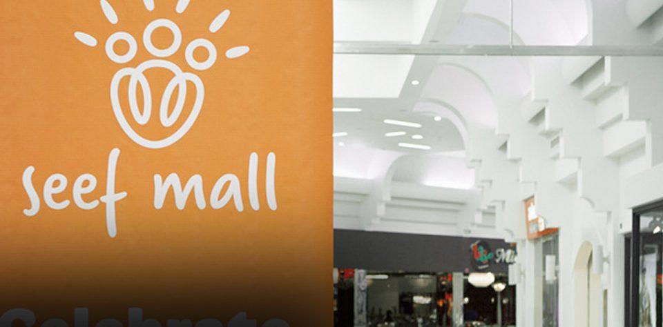 cabecera-seef_mall