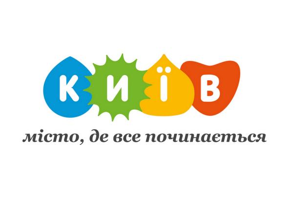 logo_principal_kiev