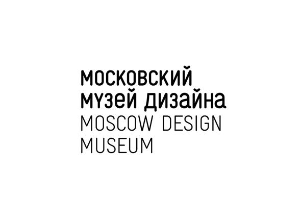 logotipo_museo_moscu