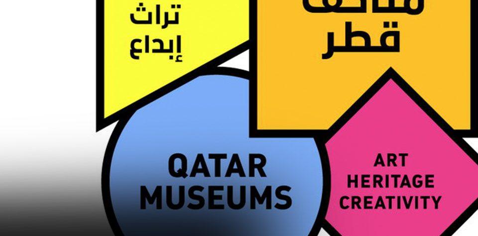 qatar-museums_cabecera