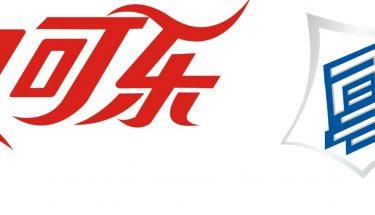 cabecera_logos_chino