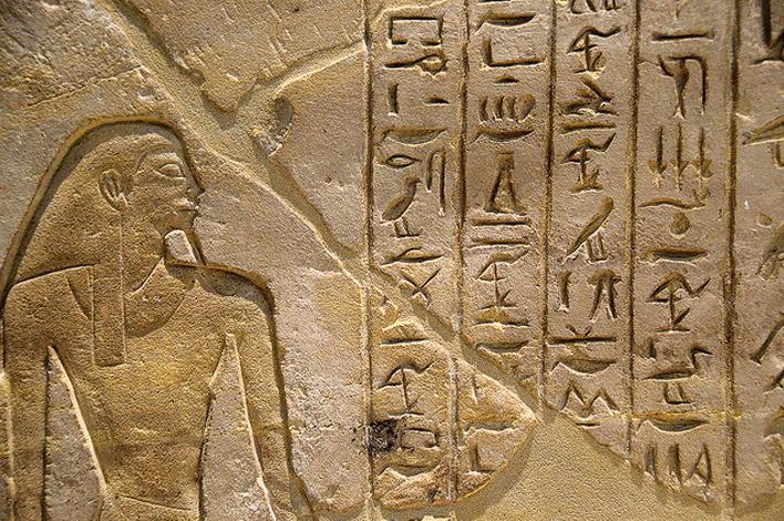 arqueologia del branding jeroglifos