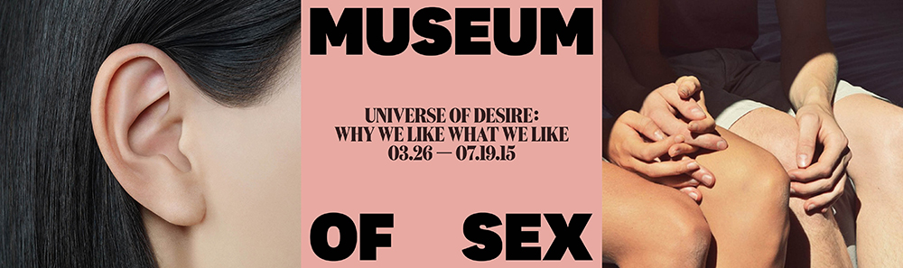 museum_of_sex_nueva_marca_base_10.jpeg