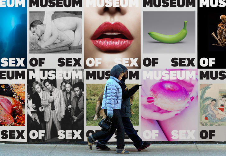 museum_of_sex_nueva_marca_base_3.jpg