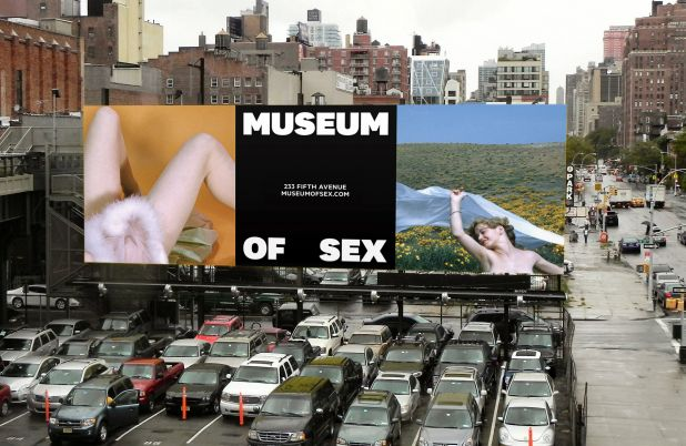 museum_of_sex_nueva_marca_base_7.jpg