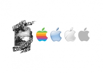 evolucion del logo de Apple cambio de imagen del logo de la marca