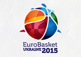imagen del logo de eurobasket 2015 ucrania - Brandemia_